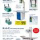 Radincon Products